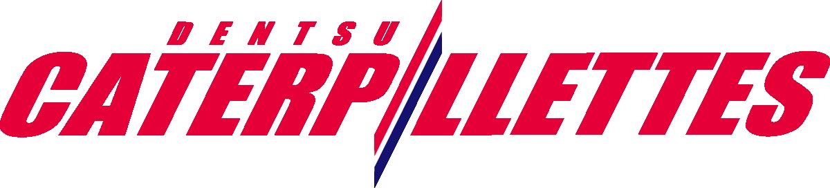 キャタピレッツのロゴ