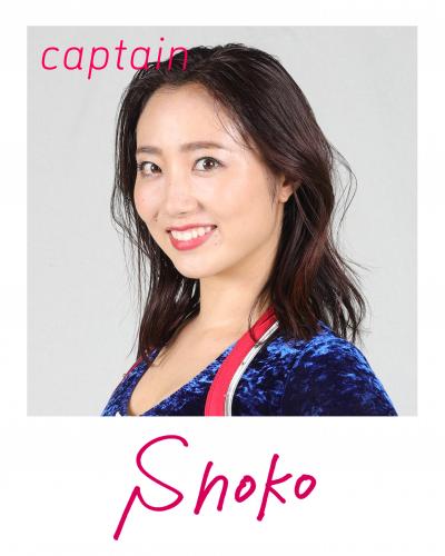 キャタピレッツ captain「SHOKO」